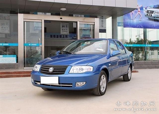 低价出售08年上海华普海峰